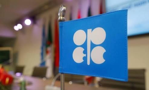OPEC Pertimbangkan Perpanjang Kesepakatan 6 Bulan Lagi