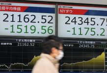 Saham Jepang Ditutup Melemah, Indeks Nikkei 225 Turun 0.14%