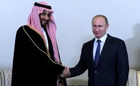 Rusia akan pangkas produksi minyak
