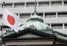 Bank of Japan Tahan Suku Bunga