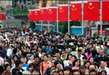Data PDB China Q2 2020